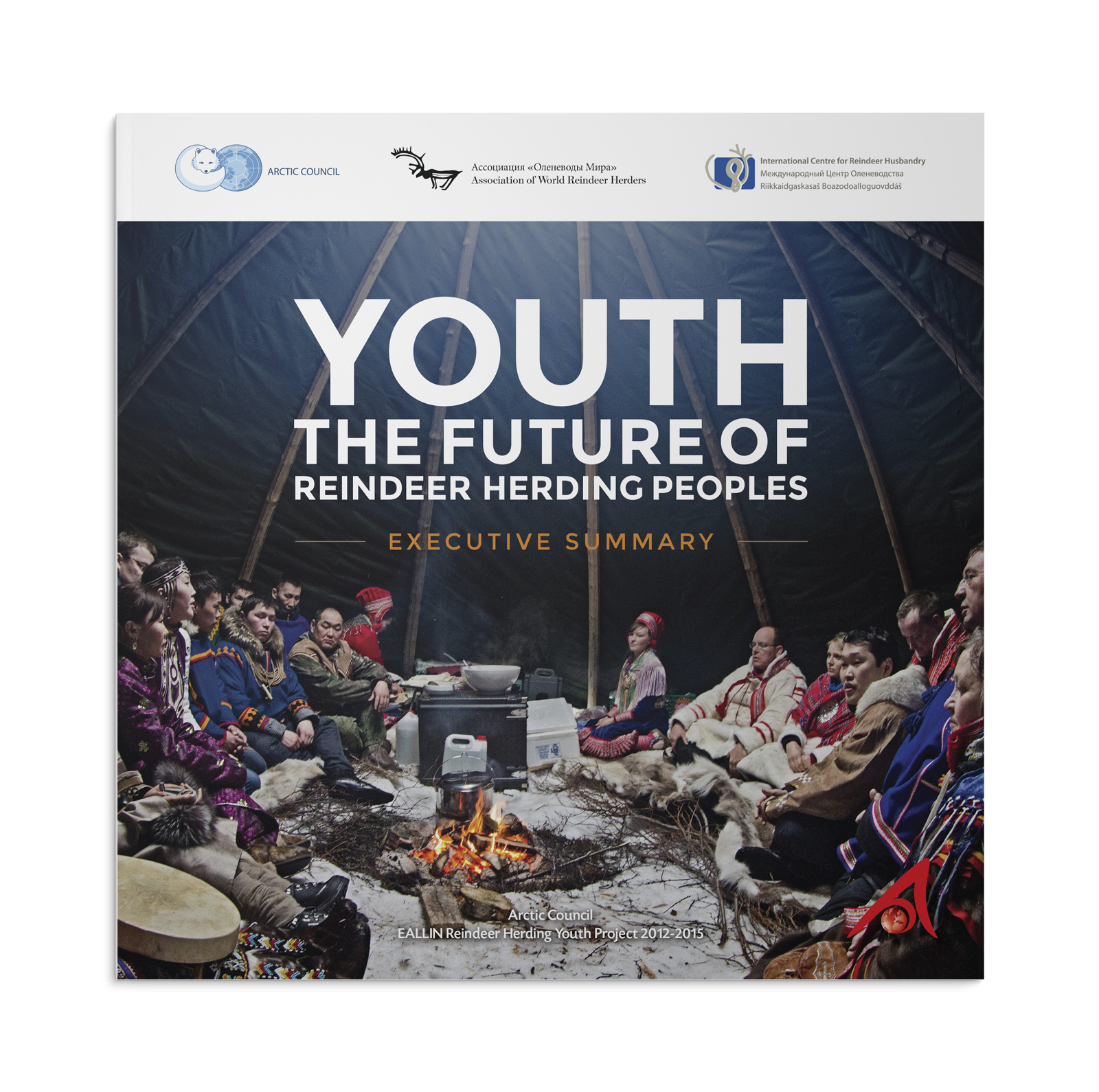 Youth – The Future of Reinder Herding Peoples